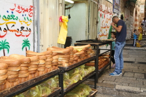 Jerusalem bagels - baked and enjoyed by Jews and Arabs alike in this holy city. If we eat the same bread, perhaps we are not all that different?