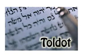news123-toldot