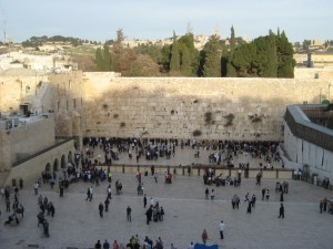 We will pray at the Western Wall of the ancient Temple and then tour Jewish, Christian and Muslim sites of Jerusalem.